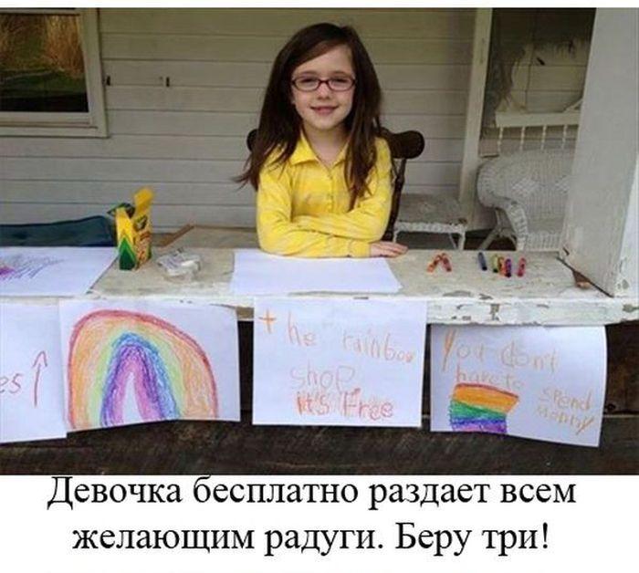 Пост добра и позитива (20 фото)