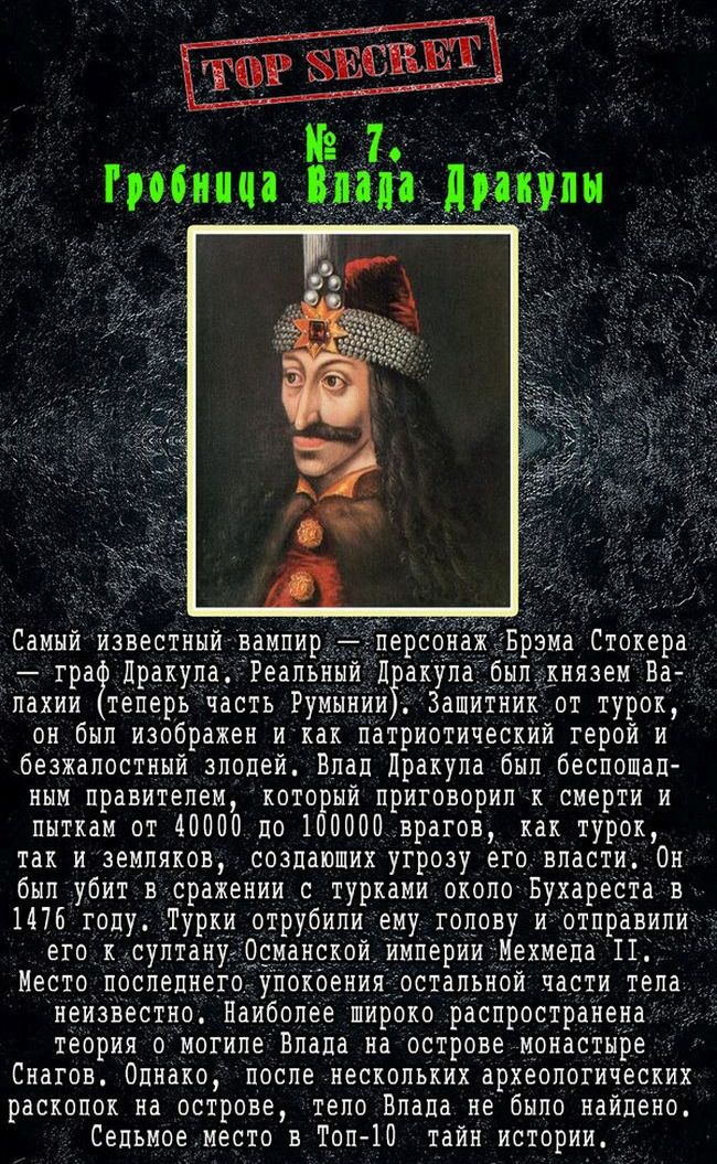 аудио рассказы о не раскрытых тайнах Омске: