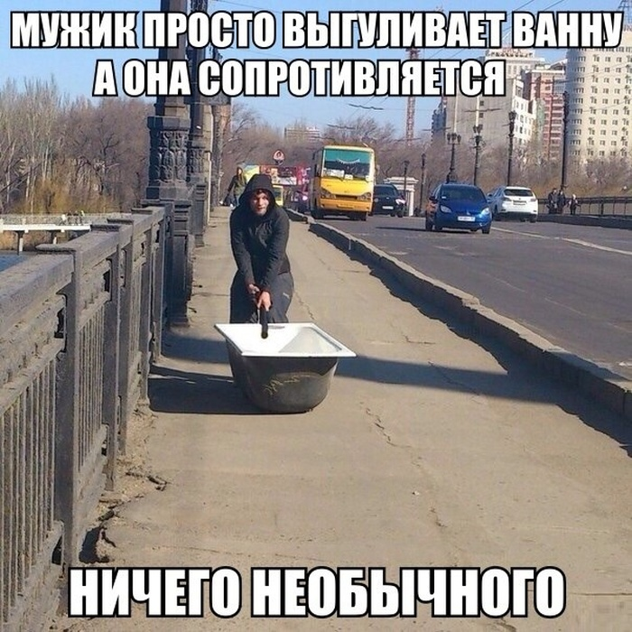 http://trinixy.ru/pics5/20140312/podb_01.jpg