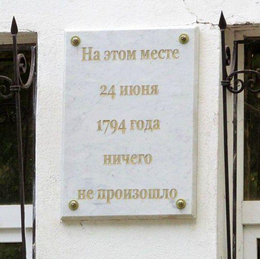 http://trinixy.ru/pics5/20140312/podborka_05.jpg