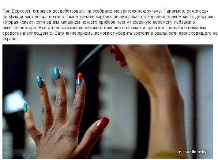 """Как снимался кинофильм """"Вспомнить все"""" (25 фото)"""