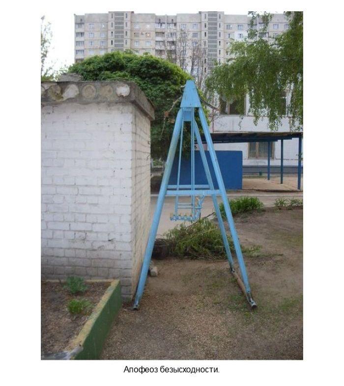 ЖКХ-креатив во дворах нашей страны (25 фото)