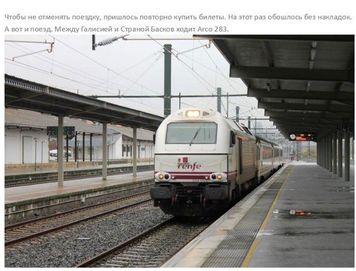 Чем европейские поезда лучше российских? (35 фото)