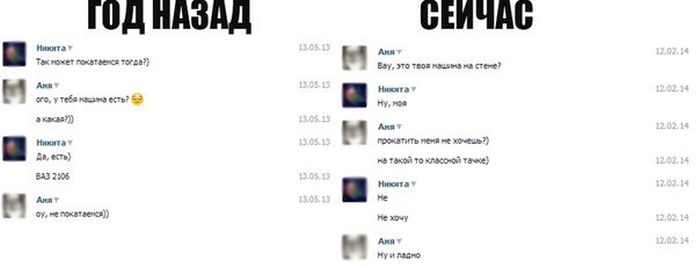 """""""Ведутся"""" ли девушки на крутой автомобиль (6 фото)"""