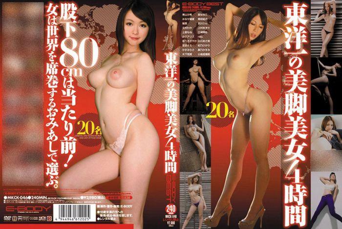 Смотреть фильмы эротика японские84