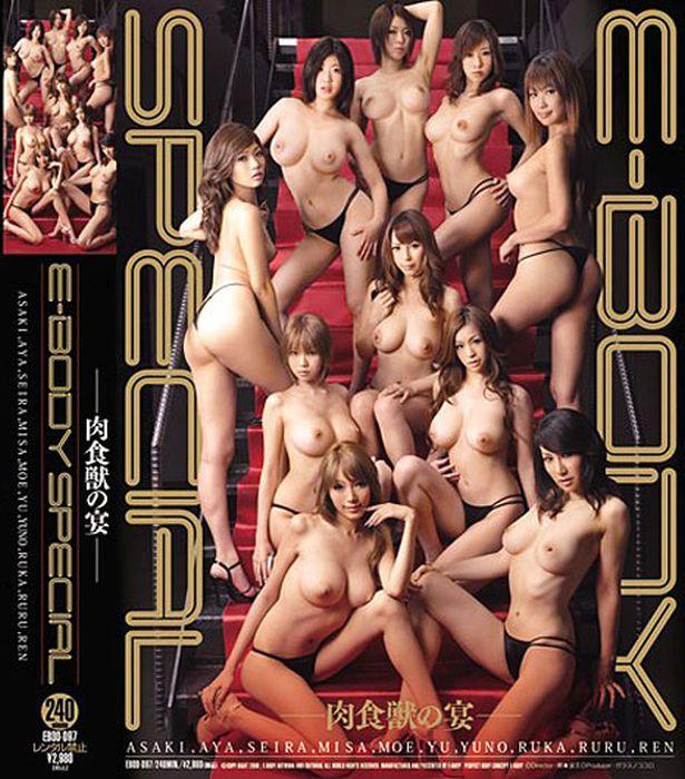 Обложки японских фильмов для взрослых (61 фото)