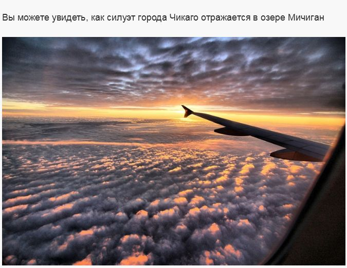 Удивительные явления природы через иллюминатор самолета (27 фото)