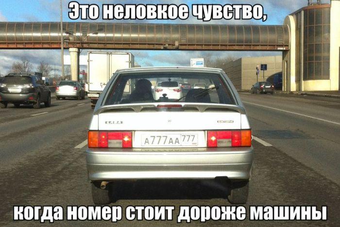 podborka_70.jpg