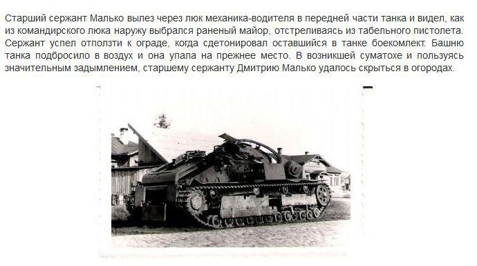 Героический подвиг экипажа танка Т-28 (9 фото)