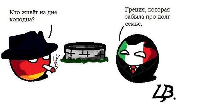 Политика в комиксах (39 картинок)