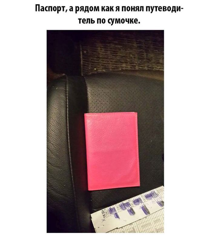 Что можно найти в женской сумочке (12 фото)