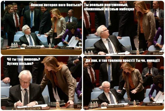 Фотожаба на конфликт между Самантой Пауэрс и Виталием Чуркиным (21 фото)