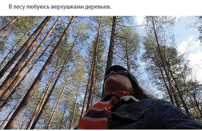 Американка в небольшой деревне в российской глубинке (40 фото)