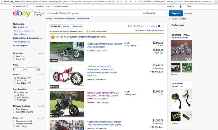 История приобретения мотоцикла на аукционе eBay (11 фото)