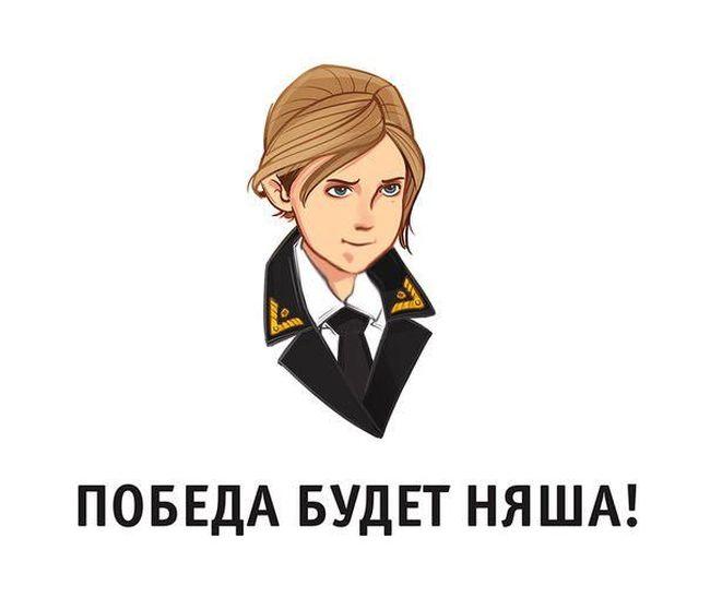 """Наталья Поклонская стала интернет-мемом: """"Няшный прокурор"""" (18 фото)"""