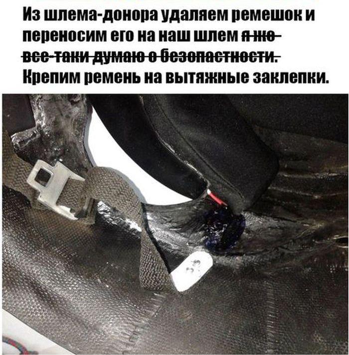"""Делаем шлем """"Хищника"""" своими руками (27 фото)"""