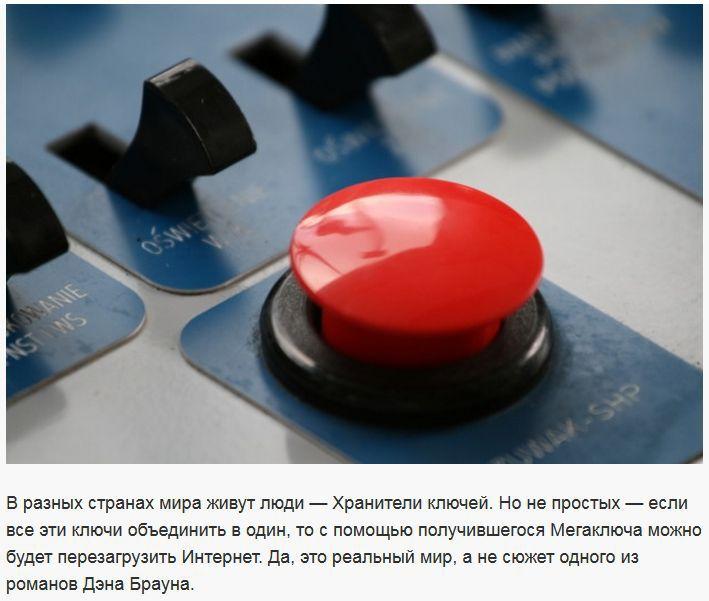 """Кто такие """"Хранители Интернета"""" (4 фото)"""