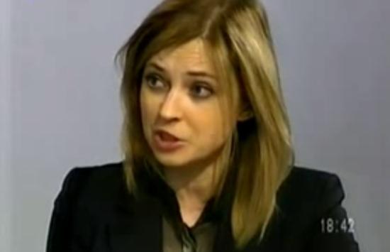 Мнение Натальи Поклонской о Майдане