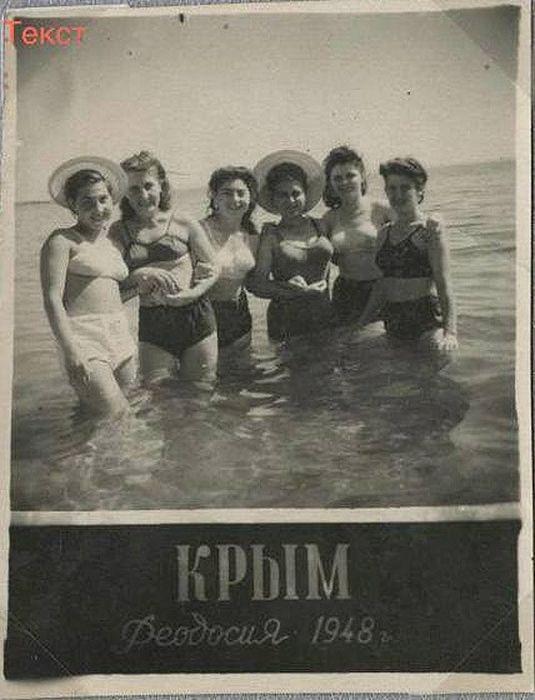 """Крым """"тогда и сейчас"""" (15 фото)"""
