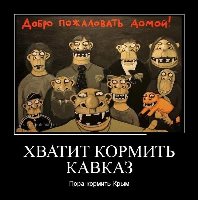 Треть россиян поддерживают Марши мира против агрессии РФ в Украине, - опрос - Цензор.НЕТ 1930