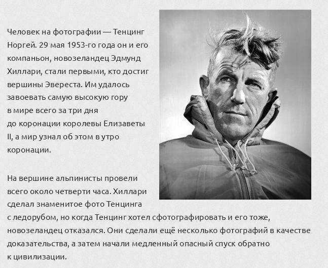 Самые значимые фотографии в истории человечества (16 фото)