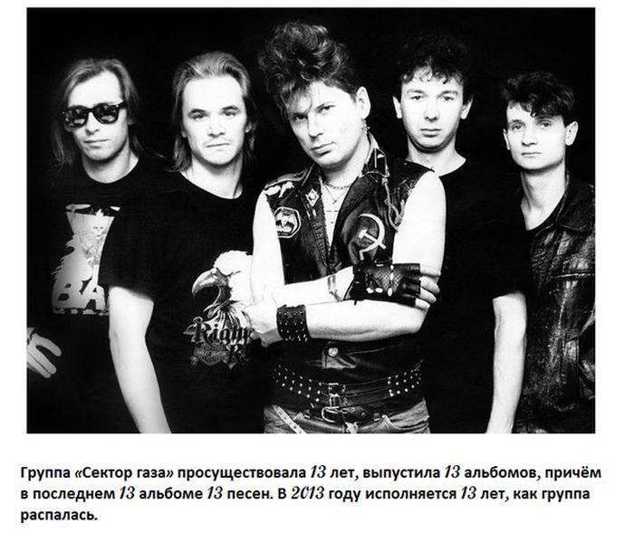 Познавательные факты о знаменитых рок-звездах (10 фото)
