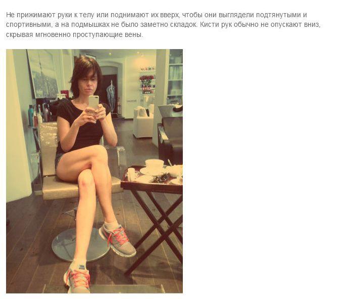 Женские уловки и фото-обман для социальных сетей (33 фото)