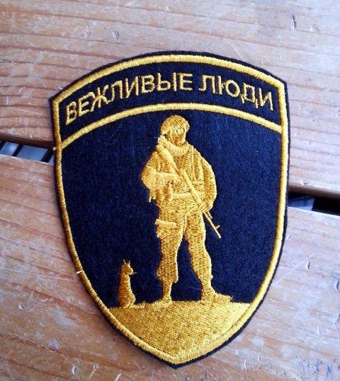 http://cdn.trinixy.ru/pics5/20140328/podborka_29.jpg