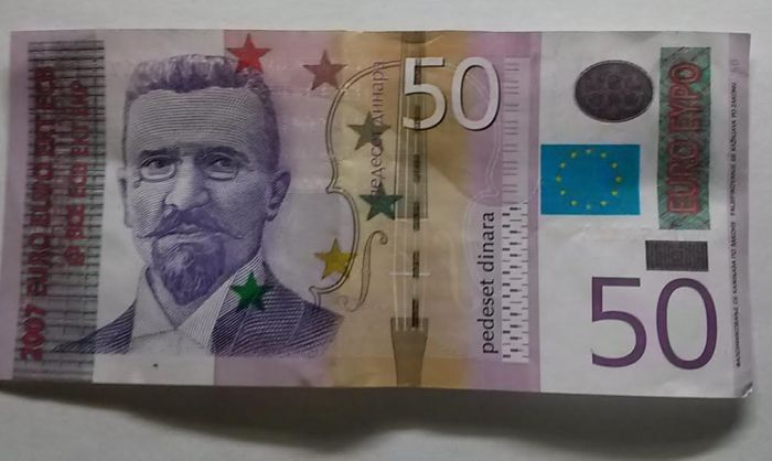 Афера с купюрой в 50 евро (2 фото)