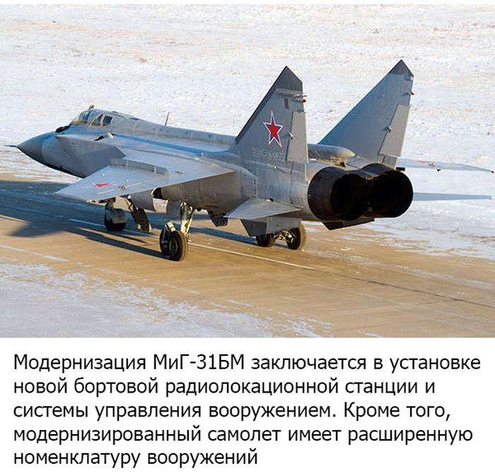 Кто охраняет воздушное пространство над Москвой (12 фото)