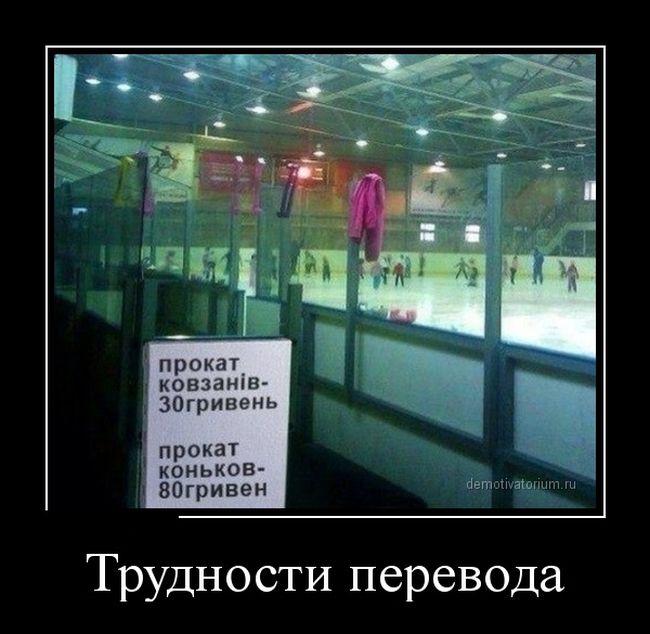 http://trinixy.ru/pics5/20140402/demotivatory_24.jpg