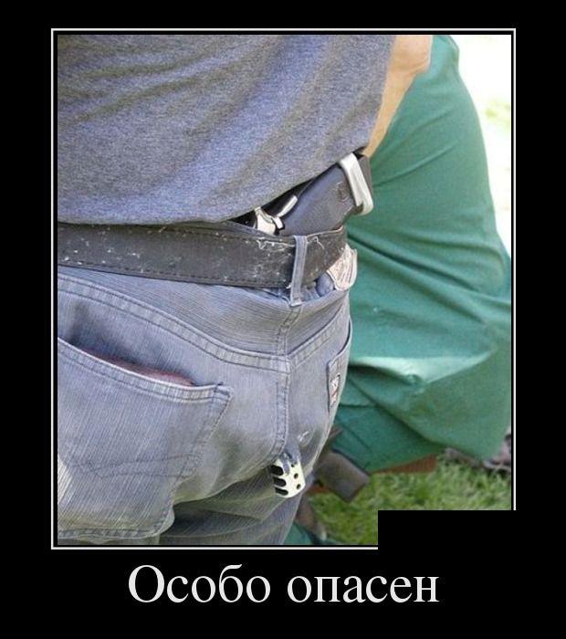 http://trinixy.ru/pics5/20140402/demotivatory_25.jpg