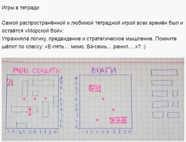 http://trinixy.ru/pics5/20140402/igri_01.jpg