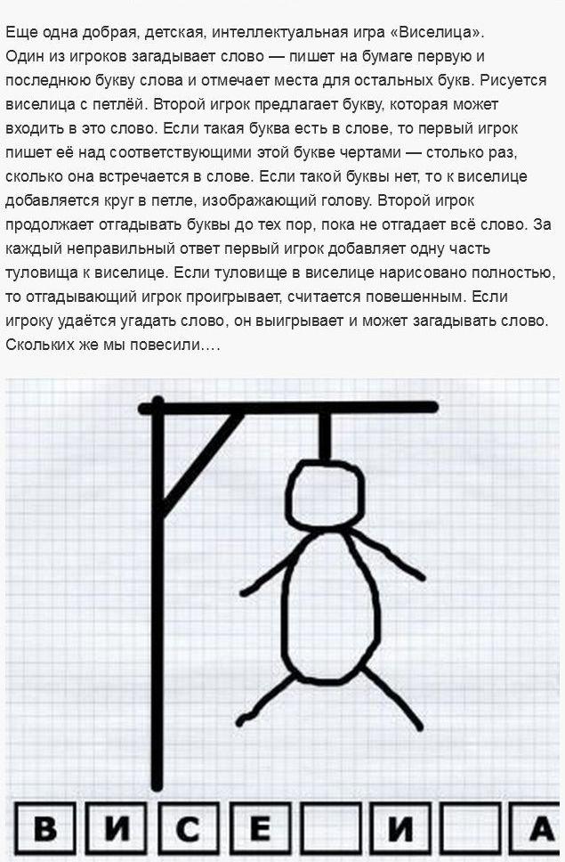 http://trinixy.ru/pics5/20140402/igri_02.jpg