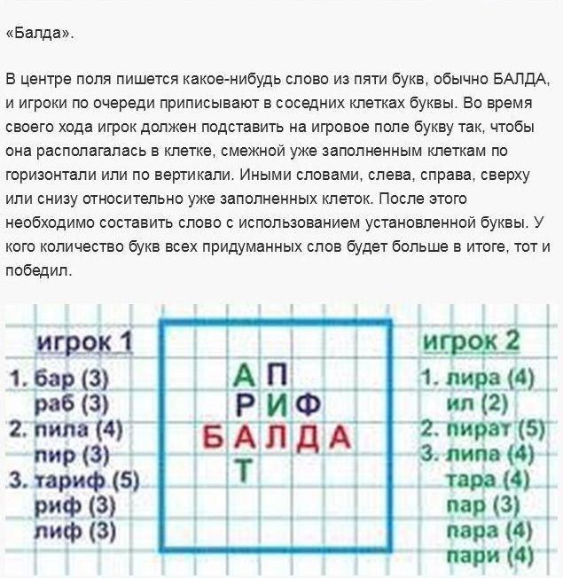 http://trinixy.ru/pics5/20140402/igri_04.jpg