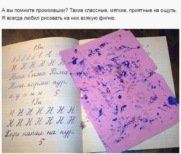 http://trinixy.ru/pics5/20140402/igri_07.jpg