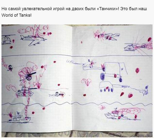 http://trinixy.ru/pics5/20140402/igri_08.jpg