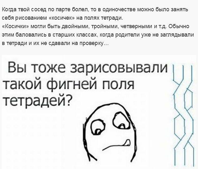 http://trinixy.ru/pics5/20140402/igri_10.jpg
