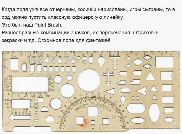 http://trinixy.ru/pics5/20140402/igri_12.jpg