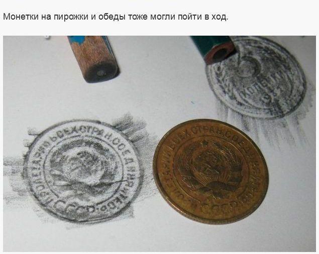 http://trinixy.ru/pics5/20140402/igri_13.jpg