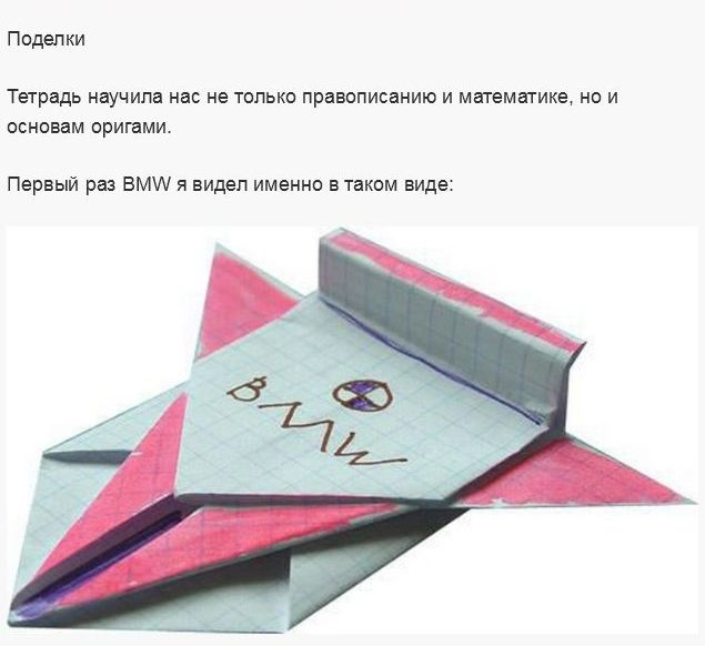 http://trinixy.ru/pics5/20140402/igri_18.jpg