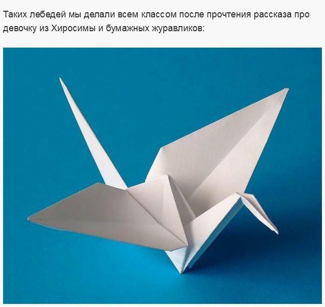 http://trinixy.ru/pics5/20140402/igri_19.jpg