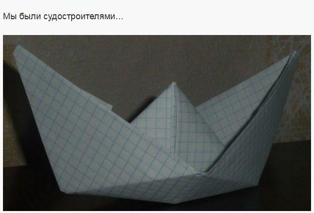 http://trinixy.ru/pics5/20140402/igri_20.jpg