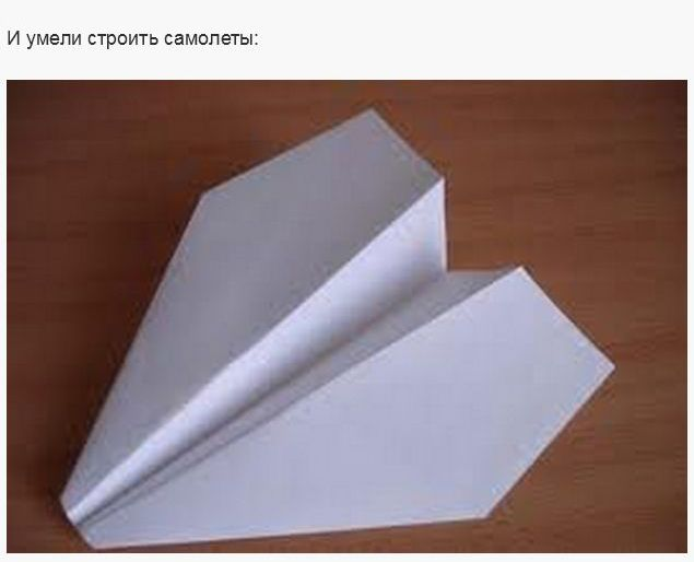 http://trinixy.ru/pics5/20140402/igri_21.jpg