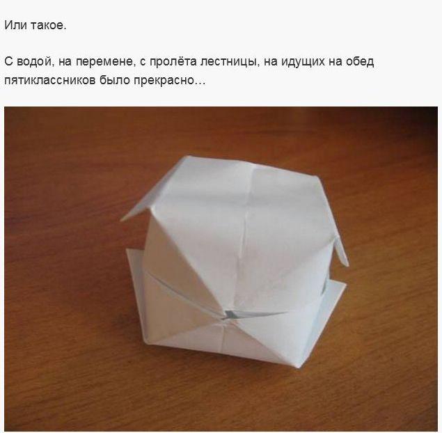 http://trinixy.ru/pics5/20140402/igri_24.jpg