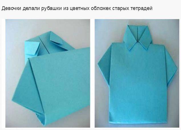 http://trinixy.ru/pics5/20140402/igri_28.jpg
