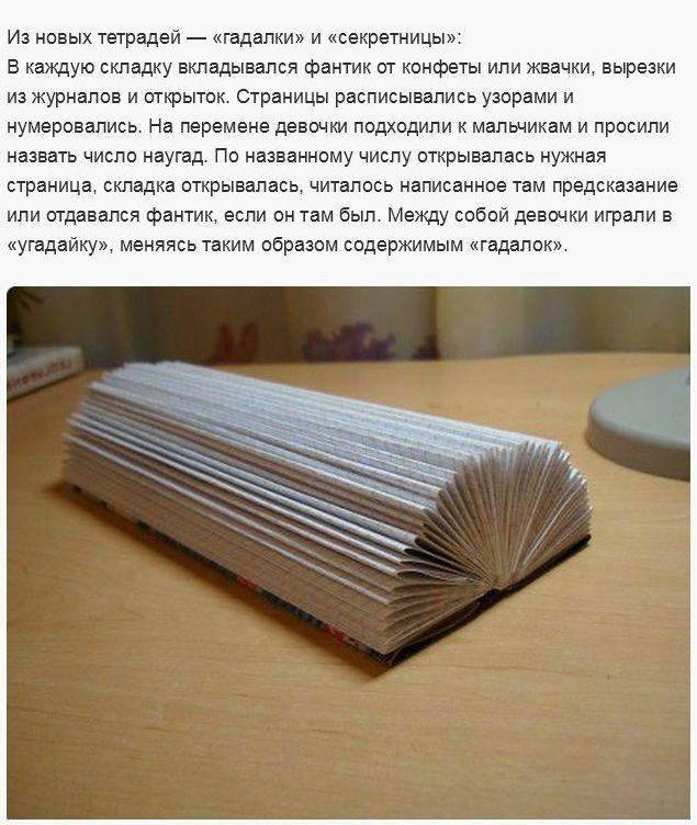 http://trinixy.ru/pics5/20140402/igri_29.jpg