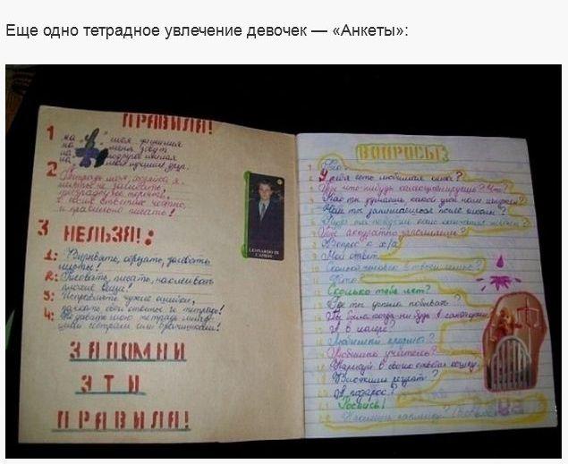 http://trinixy.ru/pics5/20140402/igri_30.jpg