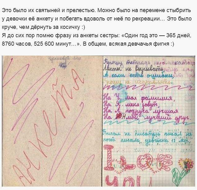 http://trinixy.ru/pics5/20140402/igri_31.jpg