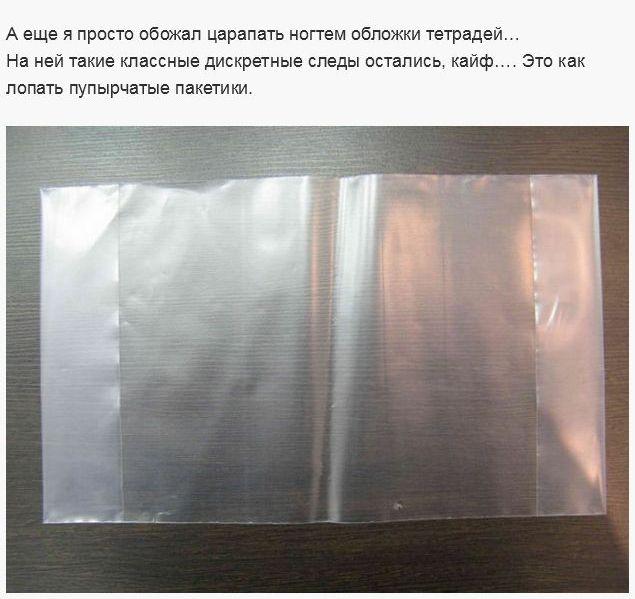 http://trinixy.ru/pics5/20140402/igri_33.jpg